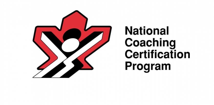 upcoming nccp clinics - basketball bc